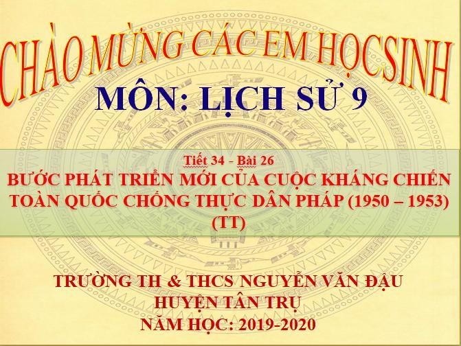 Lịch sử 9 - Bài 26: Bước phát triển mới của cuộc kháng chiến toàn quốc chống thực dân pháp (1950-1953) (tt) - Trường TH&THCS Nguyễn Văn Đậu - Huyện Tân Trụ